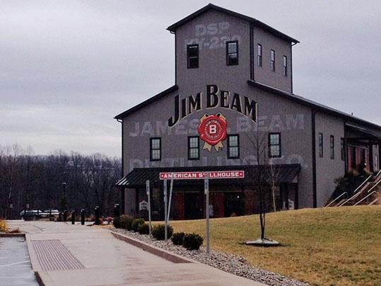 Ingresso alla fabbrica del Jim Beam - Bourbon #1 - Clermont - Kentucky