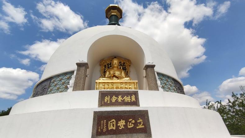 Buddha - Pagoda della Pace a Vienna
