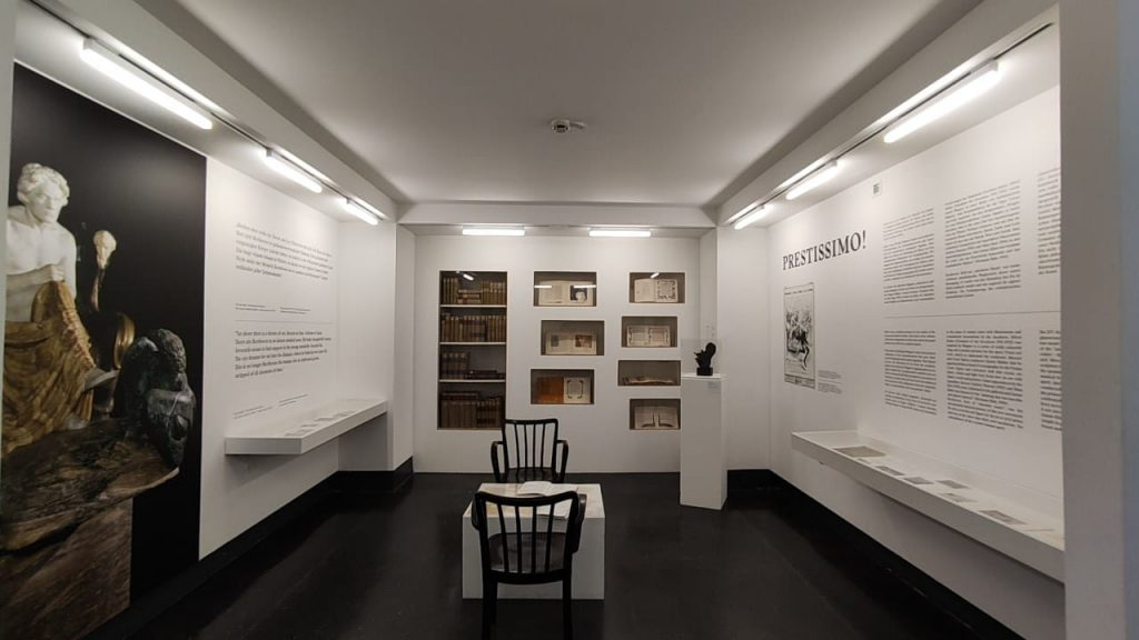 Palazzo della Secessione Viennese - Sala introduttiva alla Secessione di Klimt